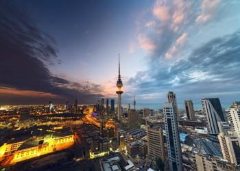 النقد الدولي: القطاع النفطي يتباطأ باقتصاد الكويت في 2019