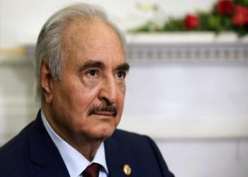 الوفاق: سنعيد النظر بأي حوار سياسي في ظل استمرار خروقات حفتر