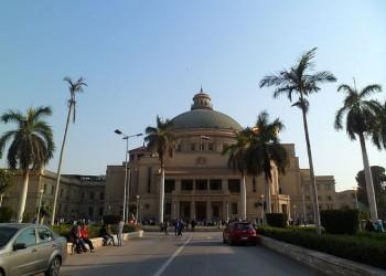 حكم نهائي بحظر النقاب لأعضاء هيئة تدريس جامعة القاهرة