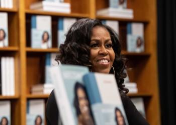 ميشيل أوباما تفوز  بجائزة جرامي عن أفضل ألبوم منطوق