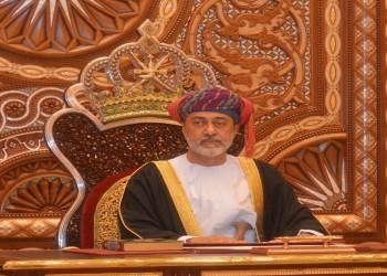تحديات تواجه السلطان العماني الجديد هيثم بن طارق