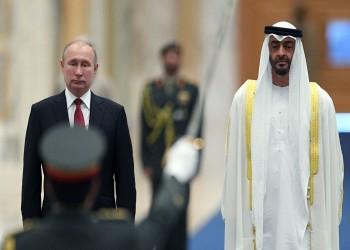 لماذا تتعزز العلاقة بين روسيا والإمارات
