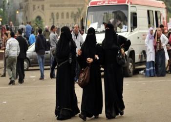 رئيس جامعة القاهرة السابق: حكم حظر النقاب انتصار لقيم الحداثة