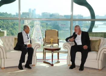 هنية يختتم زيارة لماليزيا بحث خلالها تطورات القضية الفلسطينية