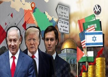 """خبراء أميركيون: """"صفقة القرن"""" ستولد ميتة"""