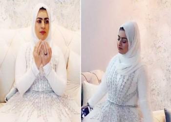 سعودية تحتفل بطلاقها مرتدية فستان زفافها