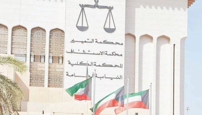 حكم تاريخي ضد وزير كويتي سابق أدين بالفساد