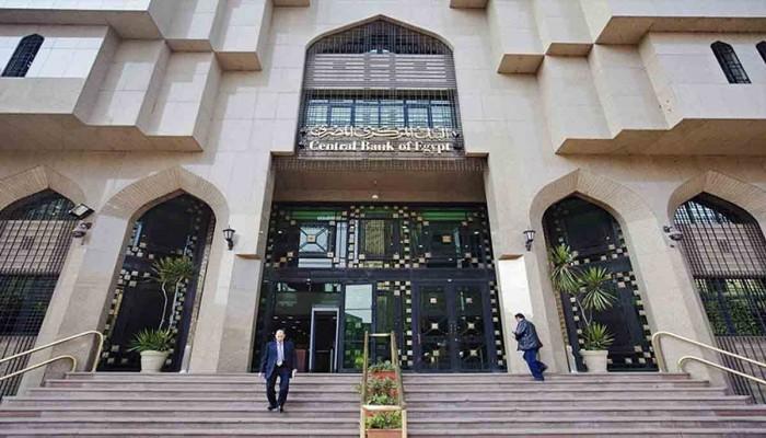 الدين المحلي المصري يرتفع 8% والخارجي 18%