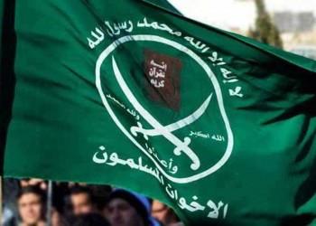 طاجيكستان تعتقل 113 بتهمة الانتماء للإخوان المسلمين