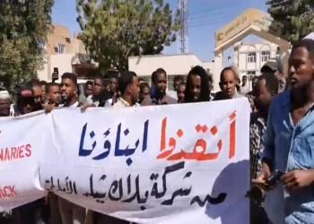 السودان يخرج عن صمته: نعم شركة إماراتية أرسلت شبابنا لليبيا.. ولكن