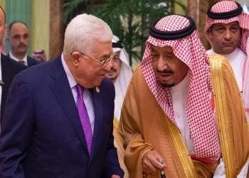 سلمان لعباس: موقف السعودية من فلسطين لن يتغير