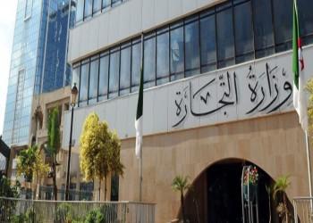 اتجاه لإنشاء منطقة حرة للتبادل التجاري بين الجزائر وليبيا