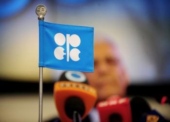 أوبك تتجه لتمديد خفض إنتاج النفط حتى منتصف 2019