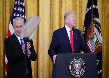خطة ترامب محكومة بالفشل.. لكنّ خيارات الفلسطينيين تتضاءل