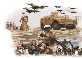 ثمن تراخي الشرعية اليمنية