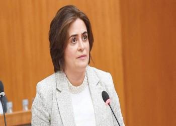 وزيرة العمل الكويتية بين خياري الاستقالة أو الإقالة