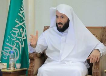 السعودية.. إلغاء إيقاف خدمات الحكومة الإلكترونية في أحكام التنفيذ