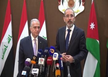 العراق والأردن يبحثان تأثيرات صفقة القرن على استقرار المنطقة