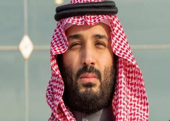 استطلاع أمريكي يكشف تدني الثقة في بن سلمان بين شعوب 5 دول