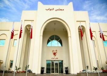 لجنة بحرنة الوظائف تطالب بمساءلة 6 وزراء جراء تقصيرهم