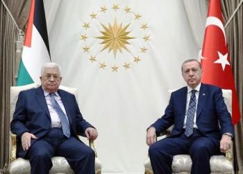 أردوغان لعباس: نقف إلى جانبكم في رفض صفقة القرن
