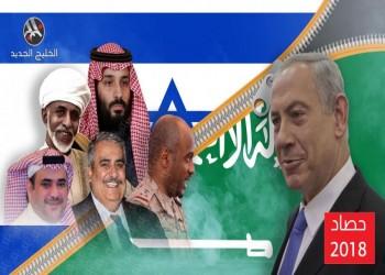 لماذا لا يستطيع الفلسطينيون قبول «نصائح» الاستسلام العربية؟