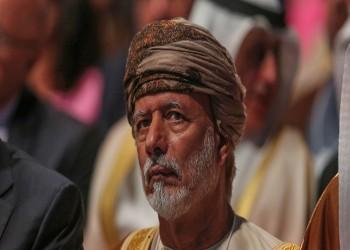عمان: خطة واشنطن للسلام قد تكون آلية تسوية للمستقبل