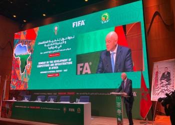 فيفا يقترح تغيير نظام إقامة كأس الأمم الأفريقية