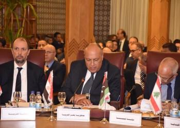 وزير خارجية مصر: ندعم دولة فلسطينية عاصمتها القدس الشرقية