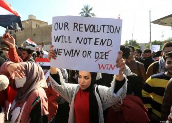 عراقيون يتعهدون ببصمات الدم على استمرار احتجاجاتهم (فيديو)