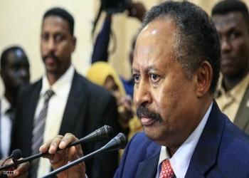 الحكومة السودانية تنفي إخطارها بلقاء البرهان ونتنياهو
