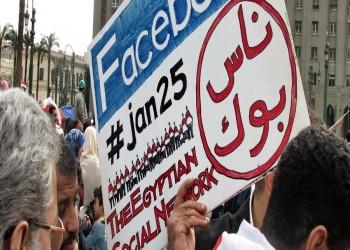 كيف استخدمت مصر التكنولوجيا العالمية لإنتاج منظومة خاصة لمراقبة المعلومات؟