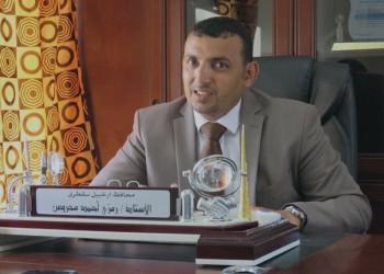 محافظ سقطرى يتهم الإمارات بدعم تمرد عسكري في الأرخبيل اليمني