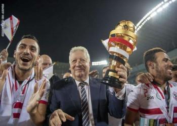 رئيس الزمالك المصري يعلن خوض السوبر الأفريقي في قطر