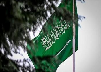 الدنمارك وهولندا تستدعيان سفيري السعودية بسبب أنشطة تجسس