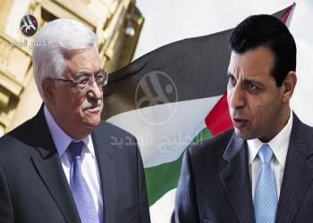 سباق المفصول والمنبوذ.. هل تنجح ترتيبات دحلان لخلافة عباس؟