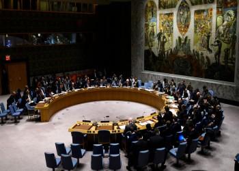 مشروع قرار فلسطيني بمجلس الأمن يدين صفقة القرن