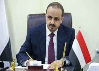 وزير يمني يعلن مقتل خبراء عسكريين من حزب الله وإيران