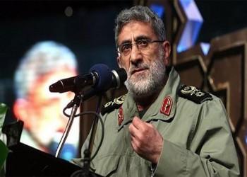 إنتليجنس أونلاين: جدول أعمال مزدحم لقائد فيلق القدس الجديد