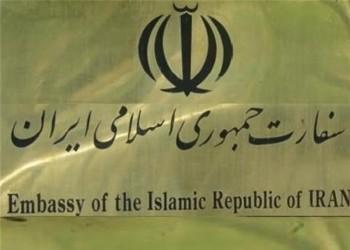 السفارة الإيرانية في الكويت تستعين بالشرطة النسائية لهذا السبب