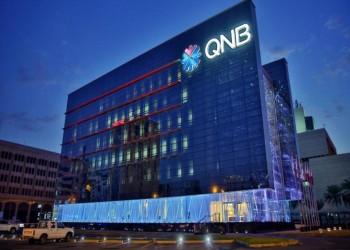 مجموعة قطر الوطني تصدر سندات دولية بمليار دولار