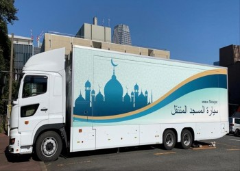 اليابان تخصص مسجدا متحركا للرياضيين المسلمين بأولمبياد طوكيو