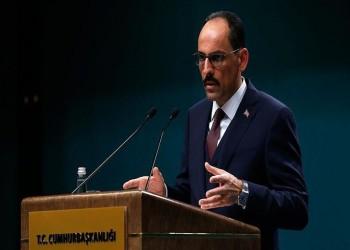 الرئاسة التركية: اجتماع ممكن لمسار أستانة حول سوريا في مارس
