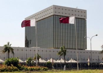 قطر.. الاحتياطي الأجنبي يسجل أعلى ارتفاع منذ 2015