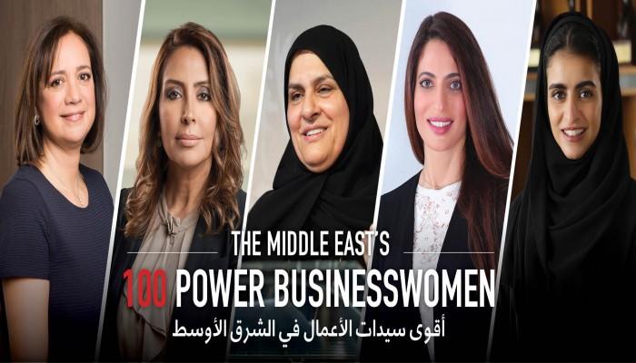 الإماراتيات والمصريات يتصدرن قائمة فوربس لأقوى سيدات بالشرق الأوسط