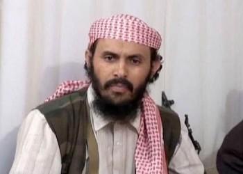 ترامب يعلن مقتل زعيم القاعدة في جزيرة العرب قاسم الريمي