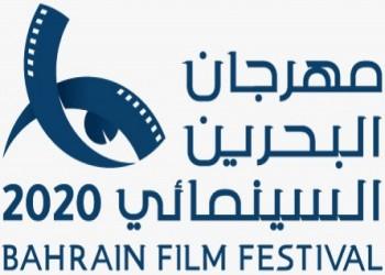 ليلى علوي ترأس لجنة تحكيم أولى دورات مهرجان البحرين السينمائي
