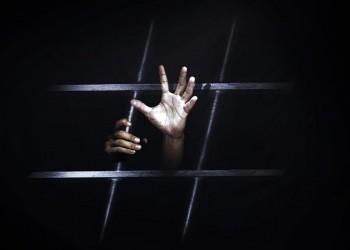 الشتاء القارس.. معاناة جديدة للمعتقلين بجوانتانامو الإمارات