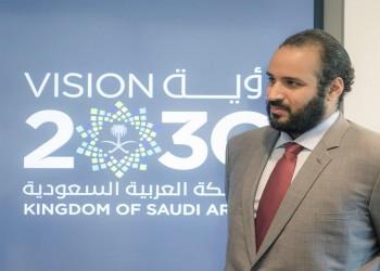 وكالة ألمانية: السعودية تهدر ملياراتها باستثمارات خاطئة