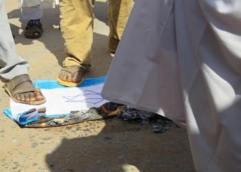 """""""سودانيون ضد التطبيع"""" يطالب بوقف مسار التقارب مع إسرائيل"""